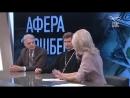 Кэшбери Павел Медведев - Российский, финансовый омбудсмен России.Почему СМИ напа