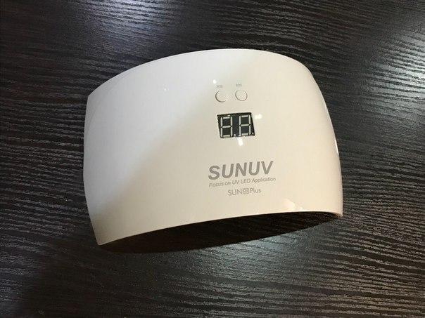 Ультрафиолетовую лэд лампу SUN 9x