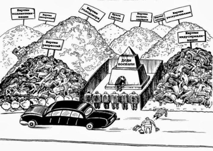 """Жители Припяти и ликвидаторы аварии вспомнили день взрыва на ЧАЭС: """"С радиацией боролись голыми руками. Защита появилась на 5 день"""" - Цензор.НЕТ 4446"""