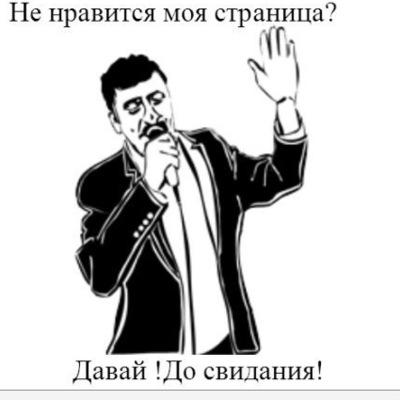 Намиг Насибов, 4 апреля 1998, Одесса, id214584473