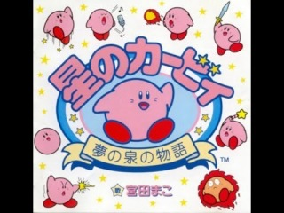 Unboxing Kirby Adventures(Famicom)