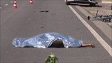 Машина сбила на окружной велосипедистов подробности, сюжет новостей
