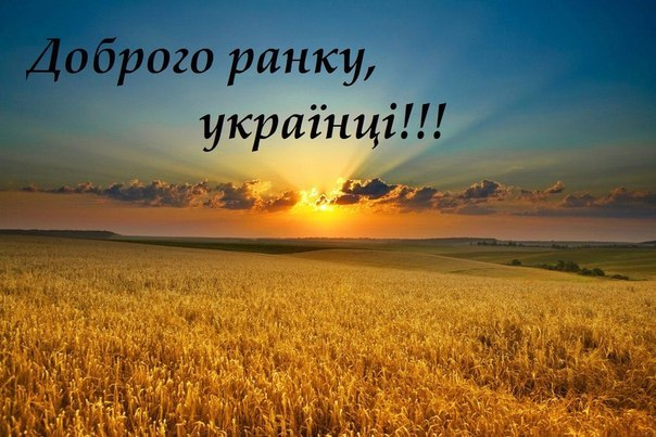 Госдеп США: Из-за Украины диалог с Россией сузился к вопросам международной безопасности - Цензор.НЕТ 9255