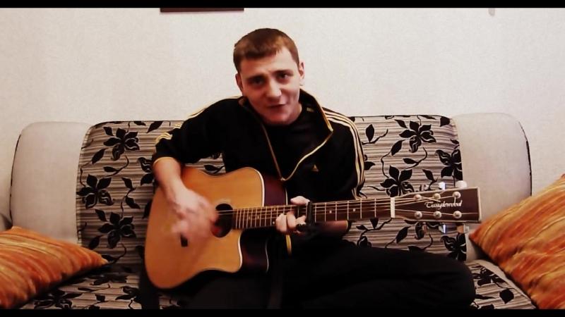 Дворовая под гитару - Малолетки