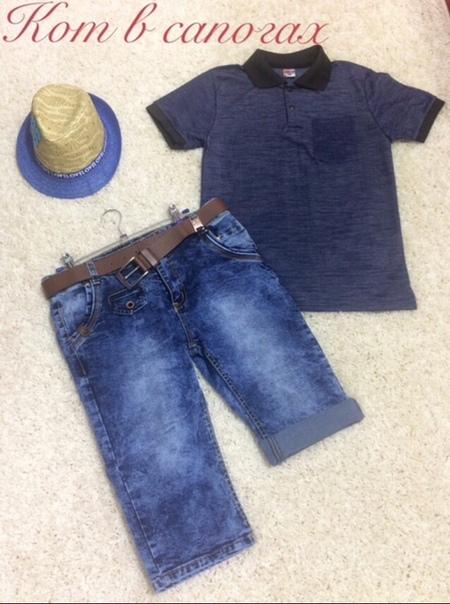 ☀☀☀НОВИНКИ ЛЕТО 2018☀☀☀  👫Детская Одежда