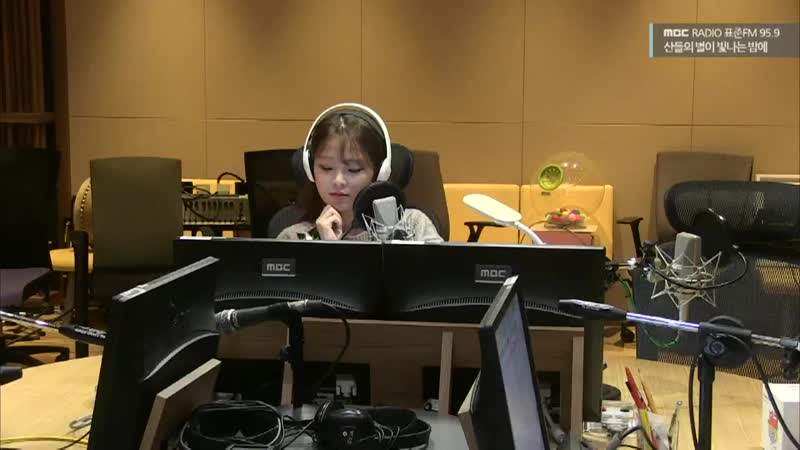 · Radio · 181112 · OH MY GIRL Seunghee · MBC Standard FM Sandeul's Starry Night Radio ·