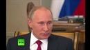 Путин 2018 бац бац бац