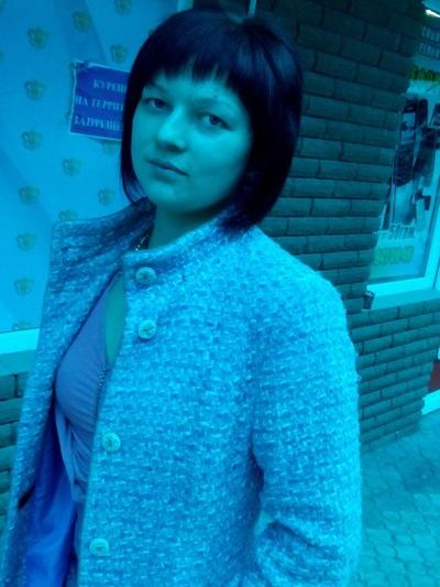 Алёна Сидоренко, 14 октября 1992, Махачкала, id157491179