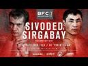 BFC selection 7 Бой 5 Эсэнбек Сыргабаев (Кыргызстан) VS Никита Сиводед 61,2кг/3*5