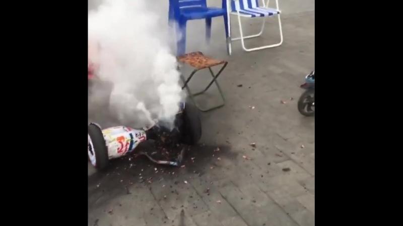 В Перми у ребенка загорелся гироскутер Вэйпы привет