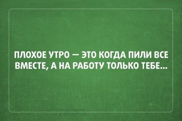 https://cs7058.vk.me/c7001/v7001730/140d0/e7pbvBvW59k.jpg