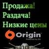 Магазин Игровых Аккаунтов|STEAM|ORIGIN|UPLAY|