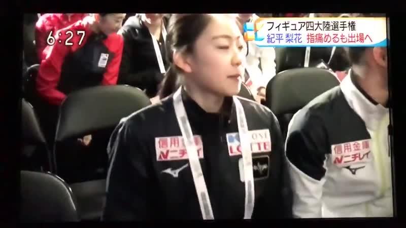 Rika Kihira 4CC SP draw (news clip)