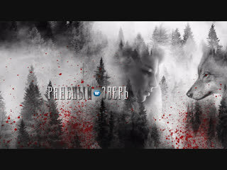 Kain Rivers - Раненый зверь (Prod. Iksiy Music), Official teaser I 12+