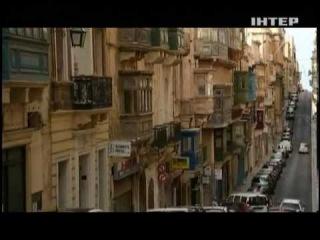 Орел и Решка 6.5 Выпуск (Курортный сезон . Мальта)