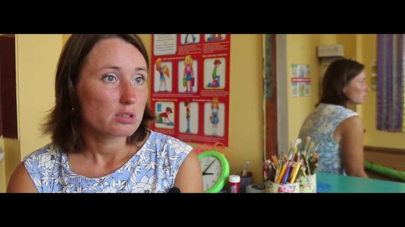 Особенным детям подготовлена особенная программа отдыха в пансионате Шепси 2018 2019