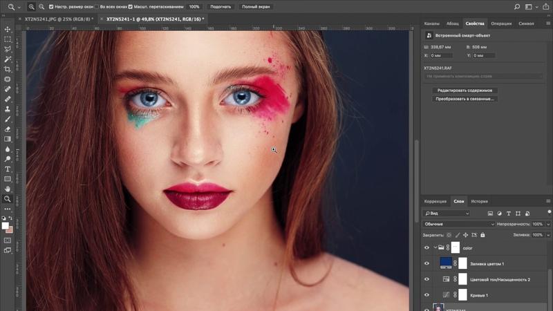 Золотое тонирование в Photoshop - speedretouching