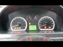/ Chevrolet Aveo 88 000 грн В рассрочку: 2 195 грн/мес Днепропетровская область/ Днепропетровск /ID авто: 199391 Аукцион 11 февраля, 09:45