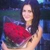 Yulya Pop