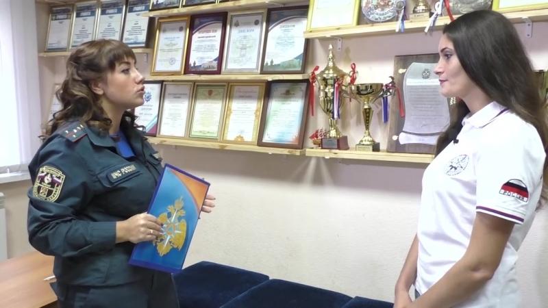 2018 - год Добровольца: развитие движения спасателей-добровольцев в Кузбассе