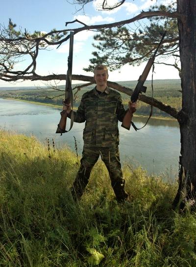 Сергей Боровиков, 29 декабря , Кемерово, id22140008