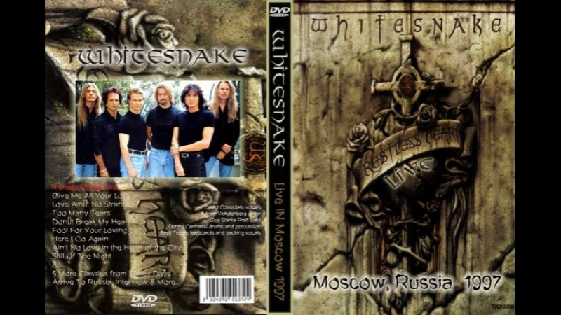 Whitesnake in Moskow 1997 Pro Shot (Live Intervew)