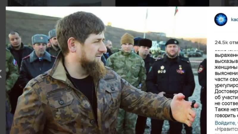 Массовая драка чеченцев и русских в Борзое что скрывает Кадыров