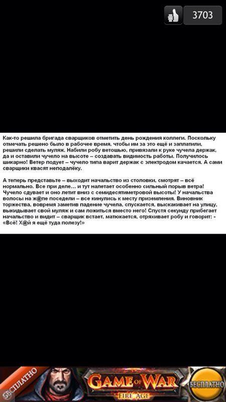 Сергей Рудасков | Сочи