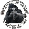 """Лазертаг клуб """"11 рота"""" - Детский парк в Ухте"""