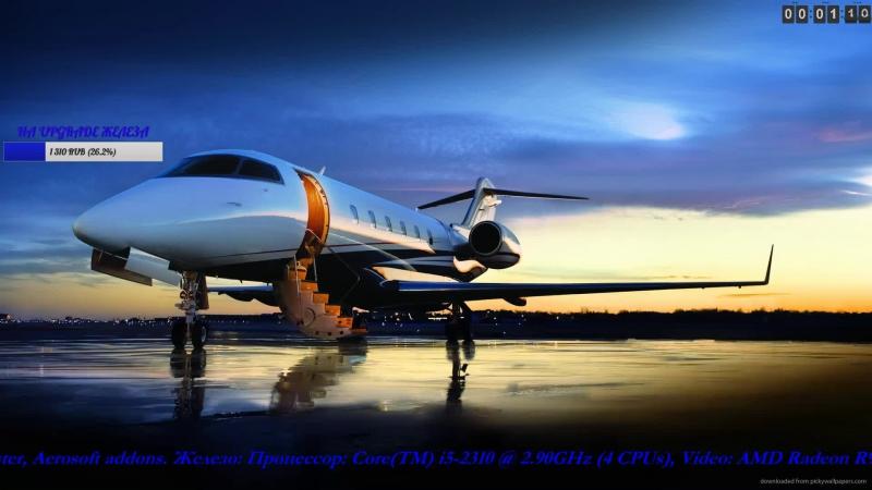 [x-plane 11]МОСКВА - УФА CRJ-200