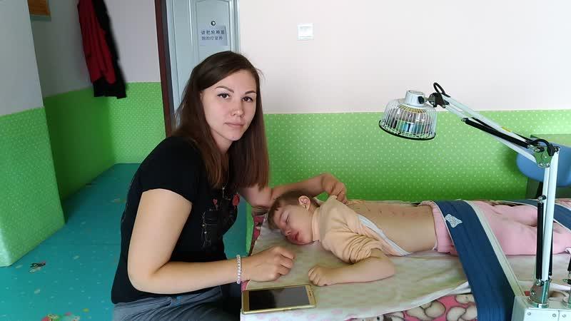 Первые впечатления о лечении и клинике ТайКан, Шочжоу, Китай