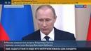 Новости на Россия 24 • Путин: для разрешения проблемы беженцев нужно разобраться с конфликтами в Сирии и Ливии