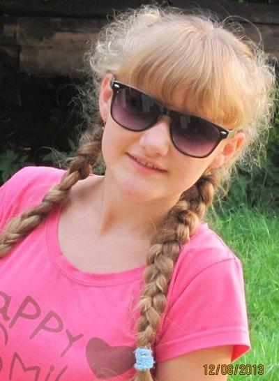 Юлия Мудрецова, 9 января , Вичуга, id184942616