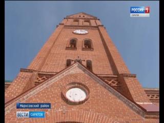 Лютеранскую церковь восстановили в Марксовском районе