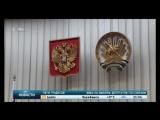 В Башкортостане подвели итоги выборов в Государственное собрание