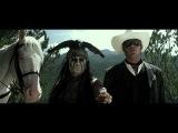 Одинокий рейнджер (2013) трейлер HD 720