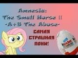 Amnesia: The Small Horse II: A+B The Abuse | Эта пони страшнее всяких скримеров!
