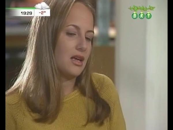 Семейные узы 58 серия 2000 сериал