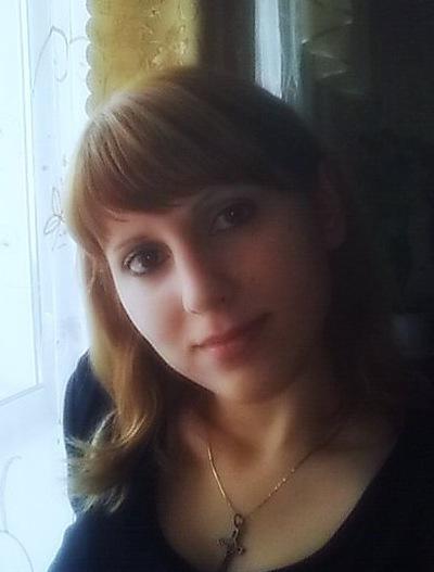 Elina Dalakyan, 6 августа 1987, Москва, id3054716