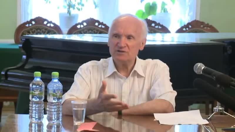Об отчитке' Осипов Алексей Ильич