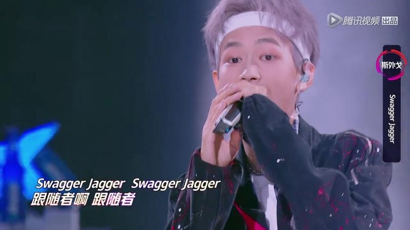 22 июл. 2018 г.Si Ge《明日之子2》純享版:斯外戈《Swagger Jagger》