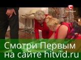 Звана вечеря 1 выпуск 30.09.2013 СТБ