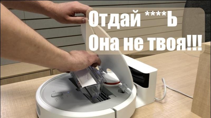 НЕПРИЛИЧНАЯ Озвучка пылесоса Xiaomi Mi Robot Vacuum 18 смотреть онлайн без регистрации