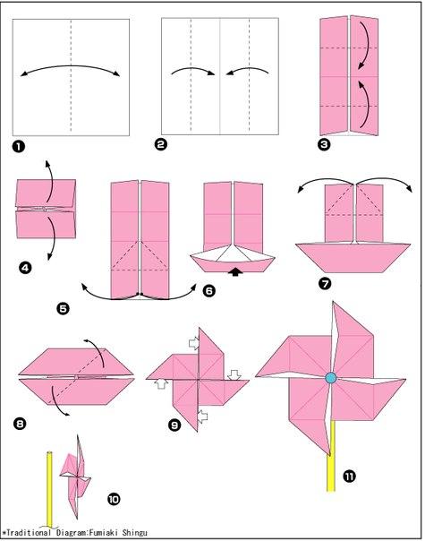 Схема оригами ветряная