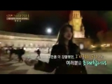 MBC Every1 'One week of romance S4' in Spain [Ep. 1 Preview]