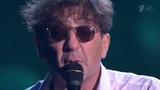 Григорий Лепс - Водопадом (LIVE) HD