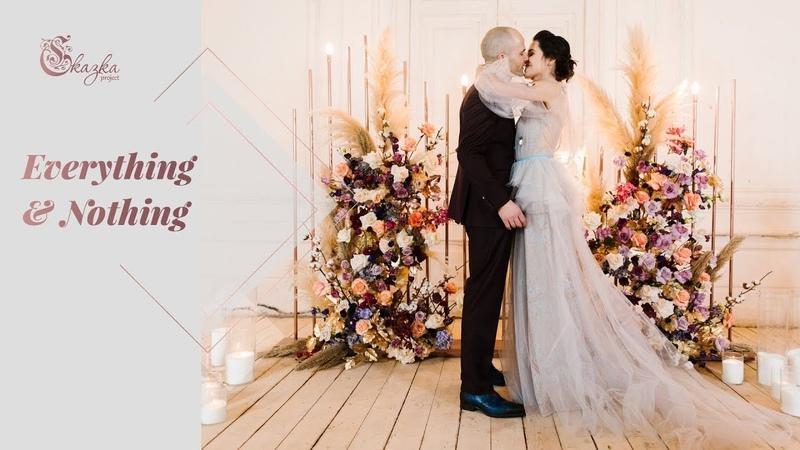 Свадьба для двоих в Санкт-Петербурге  Энди и Наталья