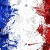 Франция ❤ Французский язык и Культура