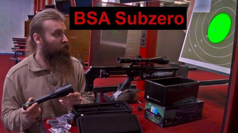 Лазерный фонарь BSA Laser Genetics Subzero | Обзор от Oxotnika.net