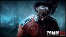 ▷СТРИМ Прохождение ZOMBI [ZombiU] на Русском